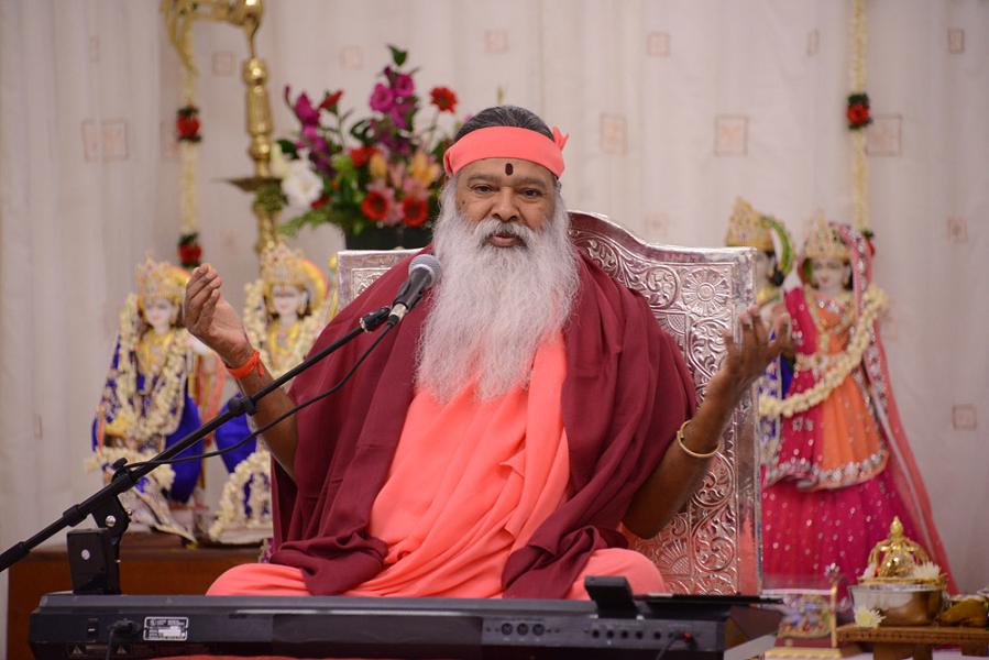 swamiji bhajans
